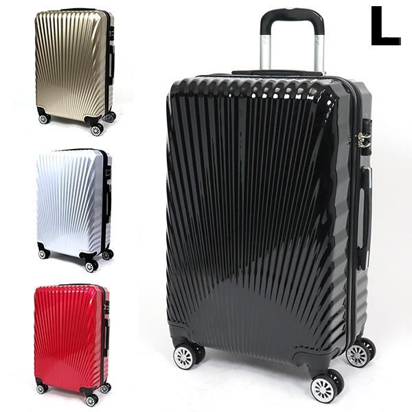スーツケース キャリーバッグ キャリーケース Lサイズ 80L 大型 鏡面 光沢 TSAロック 4輪 ダブルキャスター 7泊〜 ###ケース227-L###