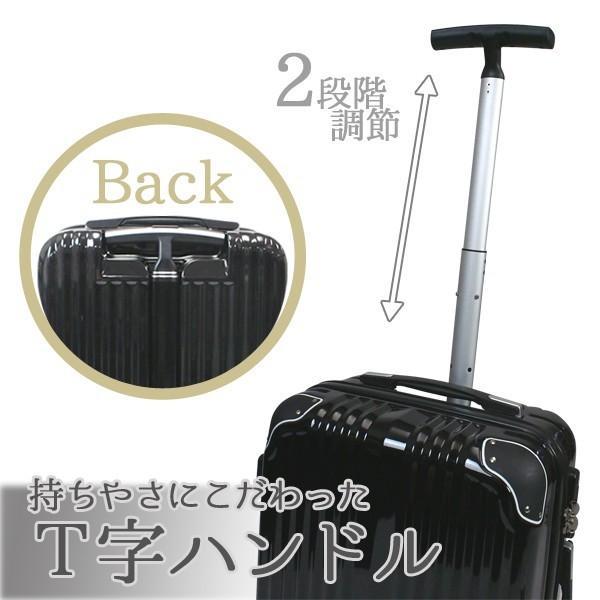 589b1daa04 ... スーツケース プロテクト付 マルチキャスター 80L TSAロック付 大型 Lサイズ 7〜12 ...