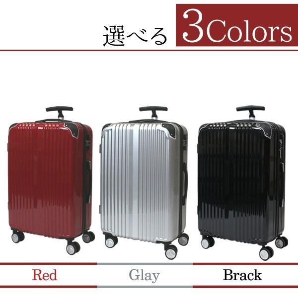 858d6de233 ... スーツケース プロテクト付 マルチキャスター 80L TSAロック付 大型 Lサイズ 7〜12