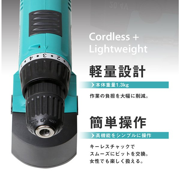 電動ドライバー 20.4V 96点セット 充電式 コードレス 電動ドリル DIY 簡単操作 ###充電ドリルCD-204緑###|ai-mshop|03