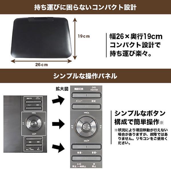 ポータブルDVDプレーヤー 7インチ AC/DC/充電電池対応 DVDプレーヤー 7型 回転液晶 AC DC 電池 リモコン 車載 車 屋外 ###DVDプレーヤ700###|ai-mshop|04