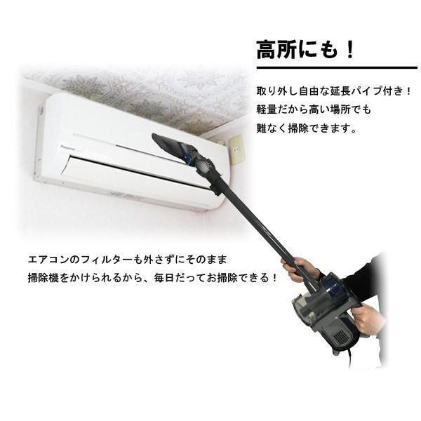 掃除機 2wayサイクロンクリーナー ハンディ&スティック 掃除機 サイクロン サイクロン掃除機 サイクロンクリーナー ハンディクリーナー 軽量 ###掃除機EQ606###|ai-mshop|03