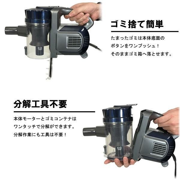 掃除機 2wayサイクロンクリーナー ハンディ&スティック 掃除機 サイクロン サイクロン掃除機 サイクロンクリーナー ハンディクリーナー 軽量 ###掃除機EQ606###|ai-mshop|04
