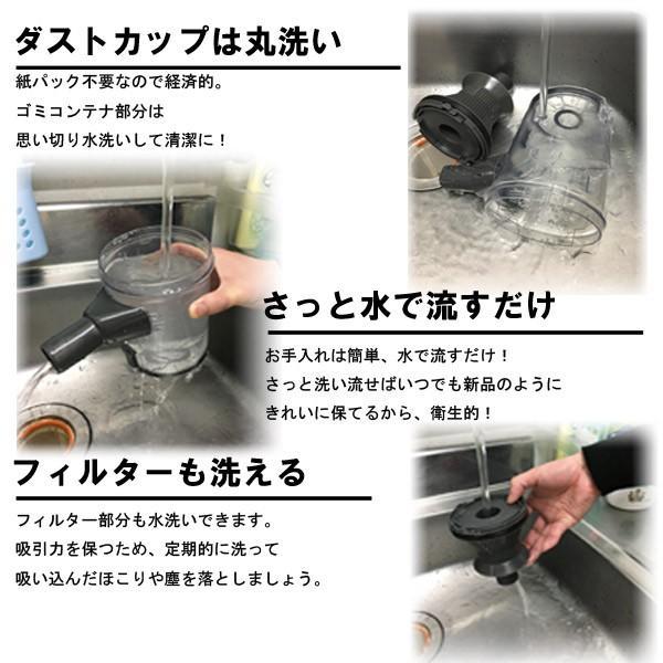 掃除機 2wayサイクロンクリーナー ハンディ&スティック 掃除機 サイクロン サイクロン掃除機 サイクロンクリーナー ハンディクリーナー 軽量 ###掃除機EQ606###|ai-mshop|05