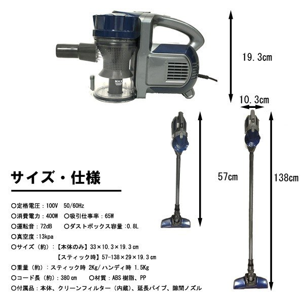 掃除機 2wayサイクロンクリーナー ハンディ&スティック 掃除機 サイクロン サイクロン掃除機 サイクロンクリーナー ハンディクリーナー 軽量 ###掃除機EQ606###|ai-mshop|06