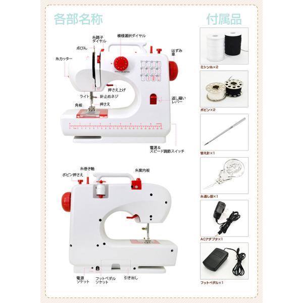 ミシン 本体 電動ミシン コンパクトミシン コンパクト 軽量 フットコントローラー付 軽い 糸調子 シンプル デザイン ミシン本体 みしん ###ミシンHSM-505B###|ai-mshop|06