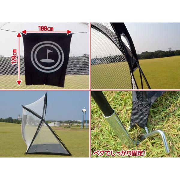 ゴルフ ゴルフネット 幅310×高さ260cm ゴルフ練習 ゴルフ練習用ネット 収納ケース付###ゴルフネットGN008###|ai-mshop|03