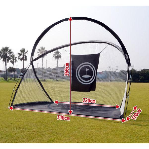 ゴルフ ゴルフネット 幅310×高さ260cm ゴルフ練習 ゴルフ練習用ネット 収納ケース付###ゴルフネットGN008###|ai-mshop|04
