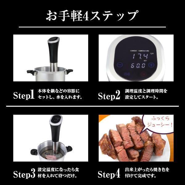 低温調理器 レシピ付き 家庭用 スロークッカー 低温調理機 低温 水温制御 低温調理 料理 クッキング調理器具 調理家電 ###低温調理機WP001### ai-mshop 03