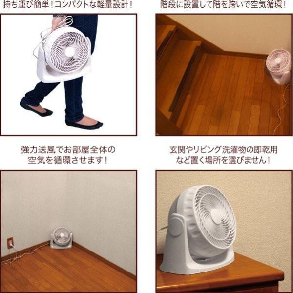 扇風機 サーキュレーター 送風機 送風扇 卓上扇風機 空気循環機 ファン 風量切替 角度調節可 小型 節電 洗濯物 乾燥 アウトドア ###扇風機KYT20-A###|ai-mshop|03