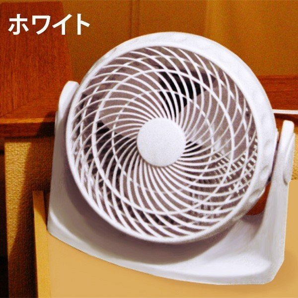 扇風機 サーキュレーター 送風機 送風扇 卓上扇風機 空気循環機 ファン 風量切替 角度調節可 小型 節電 洗濯物 乾燥 アウトドア ###扇風機KYT20-A###|ai-mshop|04