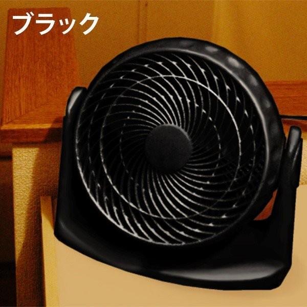 扇風機 サーキュレーター 送風機 送風扇 卓上扇風機 空気循環機 ファン 風量切替 角度調節可 小型 節電 洗濯物 乾燥 アウトドア ###扇風機KYT20-A###|ai-mshop|05