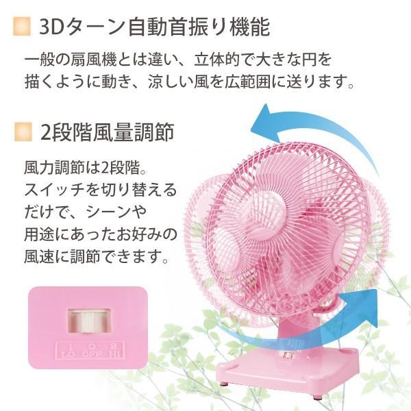 リビング扇風機 3D サーキュレーター 卓上 扇風機 自動首振り リビングファン 軽量 おしゃれ レトロ 空気循環機 エコ 省エネ 節電 ###H2O扇風機803###|ai-mshop|04
