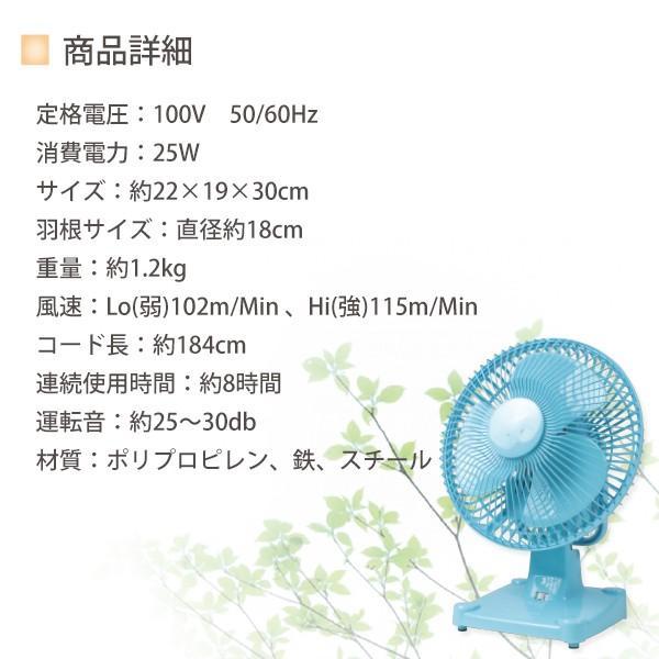 リビング扇風機 3D サーキュレーター 卓上 扇風機 自動首振り リビングファン 軽量 おしゃれ レトロ 空気循環機 エコ 省エネ 節電 ###H2O扇風機803###|ai-mshop|05