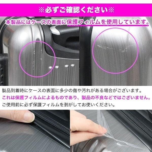 スーツケース 鏡面加工 機内持ち込み可 コインロッカー対応 軽量 小型 SSサイズ 28L TSA おしゃれ 丈夫 キャリーバッグ 旅行カバン ###ケースLYP0112###|ai-mshop|11