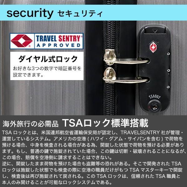 スーツケース 鏡面加工 機内持ち込み可 コインロッカー対応 軽量 小型 SSサイズ 28L TSA おしゃれ 丈夫 キャリーバッグ 旅行カバン ###ケースLYP0112###|ai-mshop|03