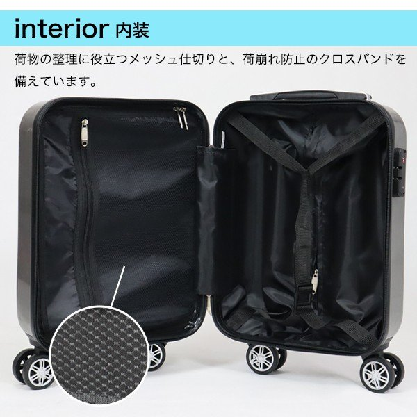 スーツケース 鏡面加工 機内持ち込み可 コインロッカー対応 軽量 小型 SSサイズ 28L TSA おしゃれ 丈夫 キャリーバッグ 旅行カバン ###ケースLYP0112###|ai-mshop|04