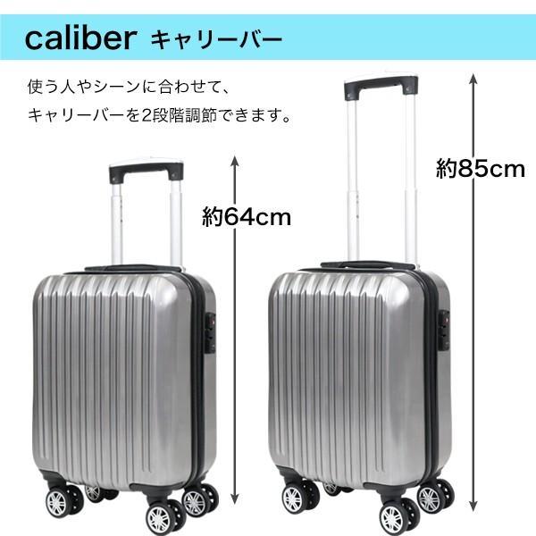 スーツケース 鏡面加工 機内持ち込み可 コインロッカー対応 軽量 小型 SSサイズ 28L TSA おしゃれ 丈夫 キャリーバッグ 旅行カバン ###ケースLYP0112###|ai-mshop|06