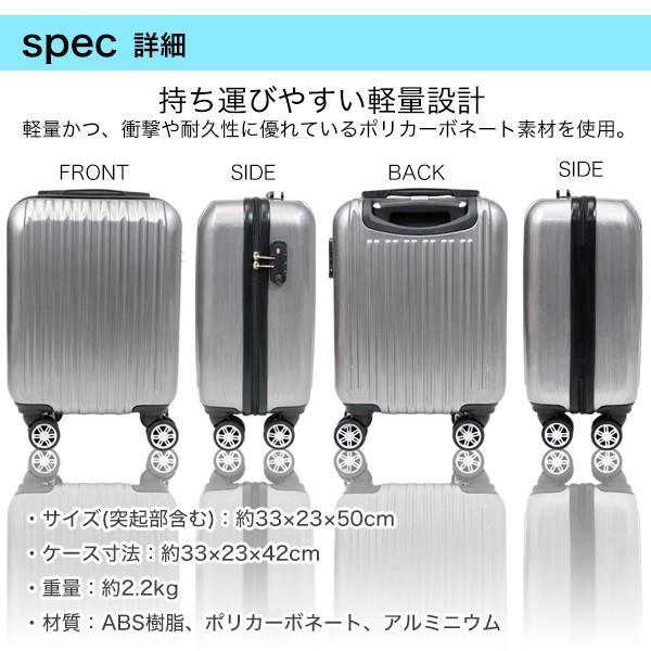 スーツケース 鏡面加工 機内持ち込み可 コインロッカー対応 軽量 小型 SSサイズ 28L TSA おしゃれ 丈夫 キャリーバッグ 旅行カバン ###ケースLYP0112###|ai-mshop|07