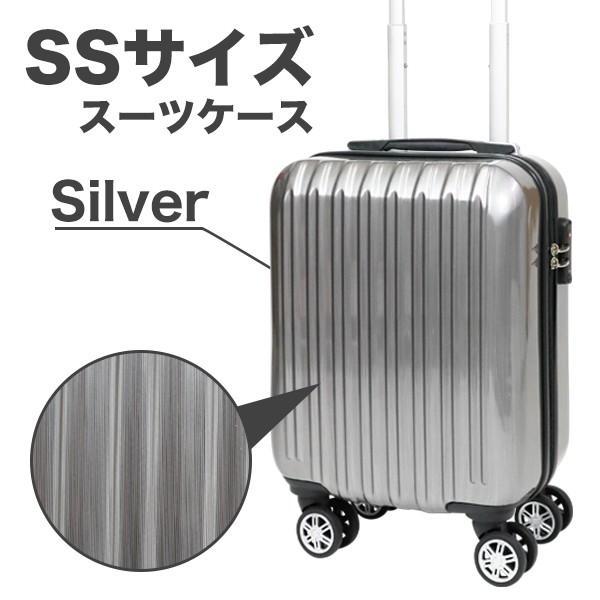 スーツケース 鏡面加工 機内持ち込み可 コインロッカー対応 軽量 小型 SSサイズ 28L TSA おしゃれ 丈夫 キャリーバッグ 旅行カバン ###ケースLYP0112###|ai-mshop|08