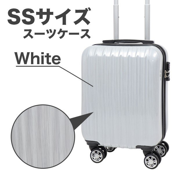 スーツケース 鏡面加工 機内持ち込み可 コインロッカー対応 軽量 小型 SSサイズ 28L TSA おしゃれ 丈夫 キャリーバッグ 旅行カバン ###ケースLYP0112###|ai-mshop|09