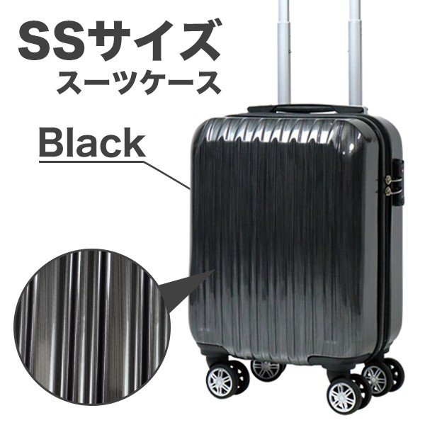 スーツケース 鏡面加工 機内持ち込み可 コインロッカー対応 軽量 小型 SSサイズ 28L TSA おしゃれ 丈夫 キャリーバッグ 旅行カバン ###ケースLYP0112###|ai-mshop|10