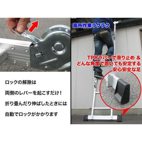 はしご 梯子 アルミ製 ハシゴ 3way 軽量 脚立 はしご兼用脚立 スーパーラダー 2.3m 軽量 伸縮 洗車 高所作業 ###多機能はしごM0108D###|ai-mshop|03