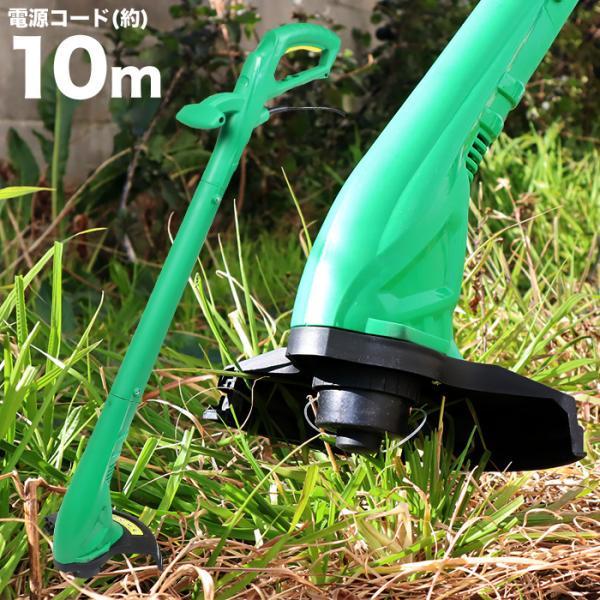 【改良型】草刈り機 電動草刈機 替刃付 家庭用 安全ナイロンコード刃 芝刈り機 刈る 電動草刈り機 ガーデン ###電動草刈機QT6020###|ai-mshop
