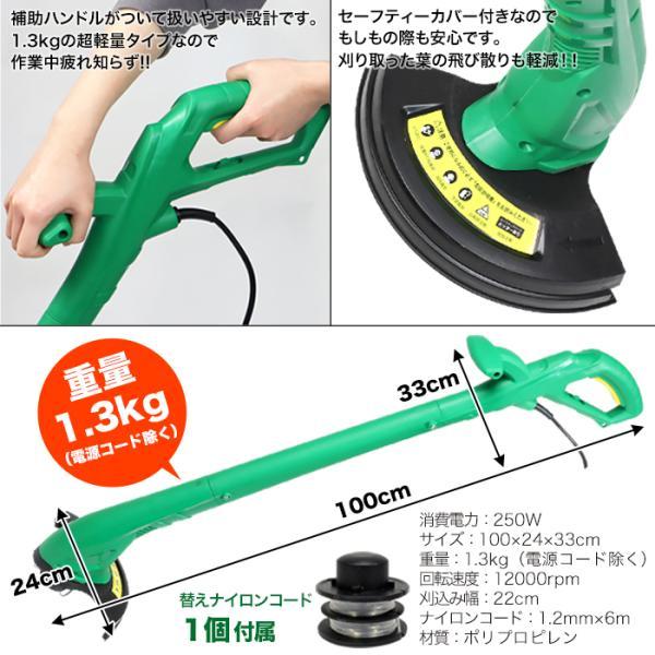 【改良型】草刈り機 電動草刈機 替刃付 家庭用 安全ナイロンコード刃 芝刈り機 刈る 電動草刈り機 ガーデン ###電動草刈機QT6020###|ai-mshop|05