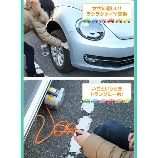 電動ジャッキ 2t バッテリー12Vシガーソケット対応 カージャッキ タイヤ交換 スタッドレス 冬用タイヤ パンク ###ジャッキSCT-EJ20###|ai-mshop|05