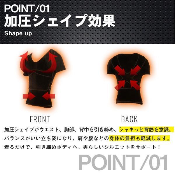 加圧シャツ 加圧インナー メンズ 半袖 補正下着 腹筋 背筋 お腹周り 引き締め ダイエット ブラック ###シャツ101-DX黒###|ai-mshop|04