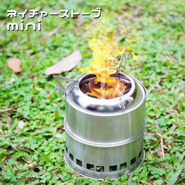 ウッド ストーブ 薪 ストーブ 暖房 火起こし器 火おこし器 焚き火台 五徳 クッカー 小型 コンパクト 収納袋付 アウトドア キャンプ ###ストーブBXGSHRZ###