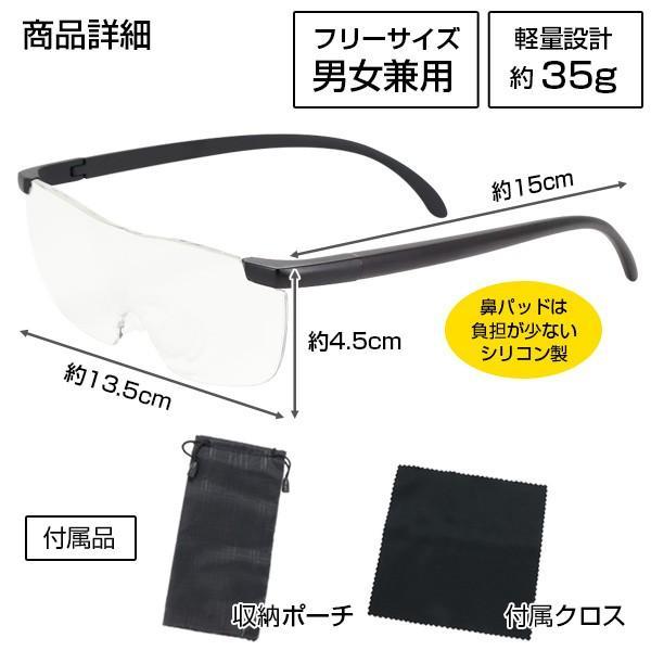 メガネ型 拡大鏡 1.6倍 ブルーライトカット ヘッドルーペ 収納ケース付き 軽量 老眼鏡 男女兼用 ハンズフリー ###拡大鏡RP803###|ai-mshop|05