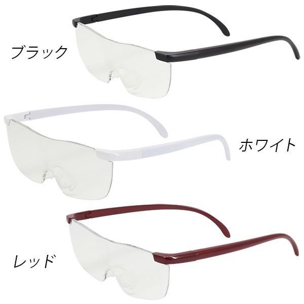 メガネ型 拡大鏡 1.6倍 ブルーライトカット ヘッドルーペ 収納ケース付き 軽量 老眼鏡 男女兼用 ハンズフリー ###拡大鏡RP803###|ai-mshop|06