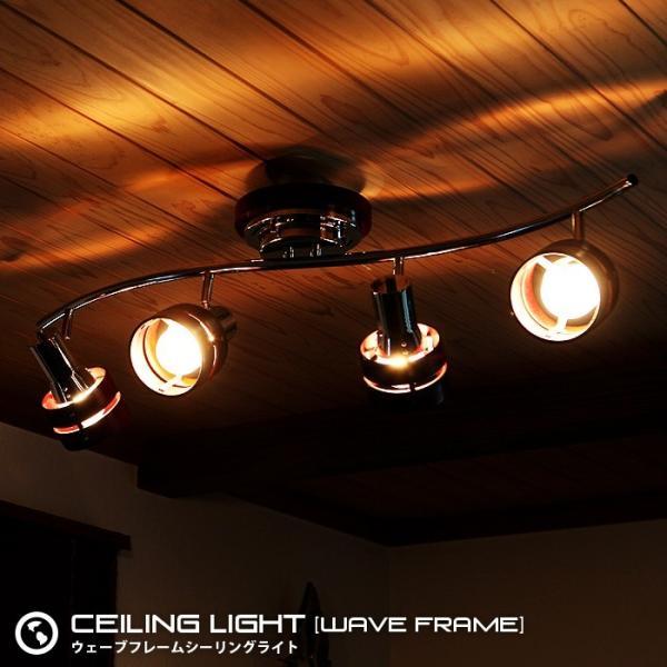 RoomClip商品情報 - シーリングライト スポットライト 4灯 リモコン付 ペンダントライト 天井照明 器具 LED対応 間接照明 北欧 おしゃれ ###ライトSW5336###
