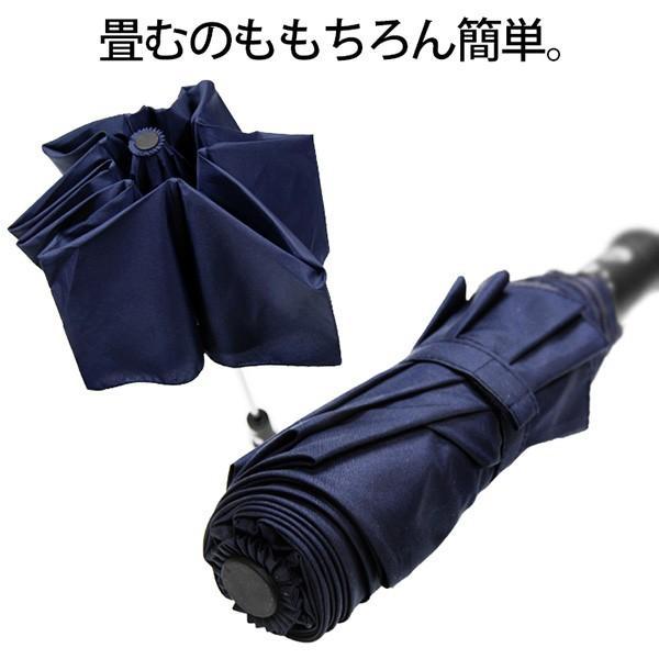 折りたたみ傘【総合ランキング1位受賞】折り畳み傘 自動開閉 高強度グラスファイバー LED搭載 雨具 撥水 丈夫 対強風 おしゃれ ###折畳傘TX1401### ai-mshop 04