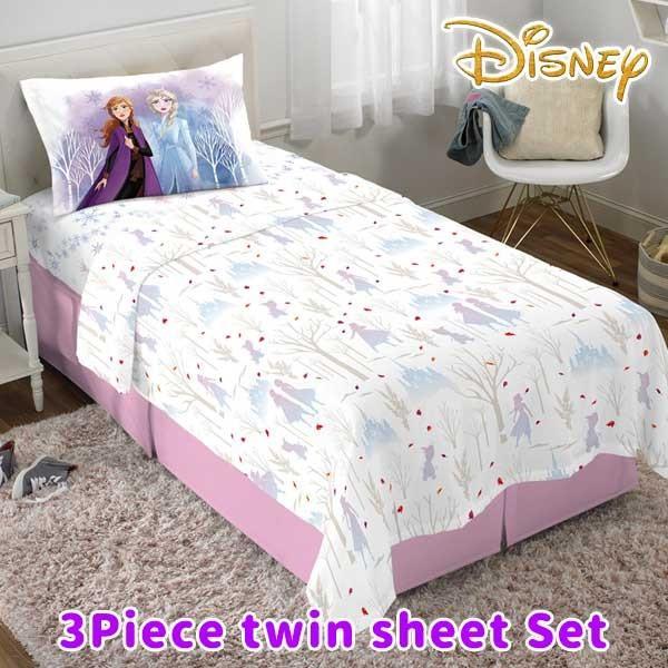アナと雪の女王2 グッズ シングルベッドシーツ3点セット(ホワイト) ボックスシーツ・フラットシーツ・枕カバー寝具 disney FROZEN