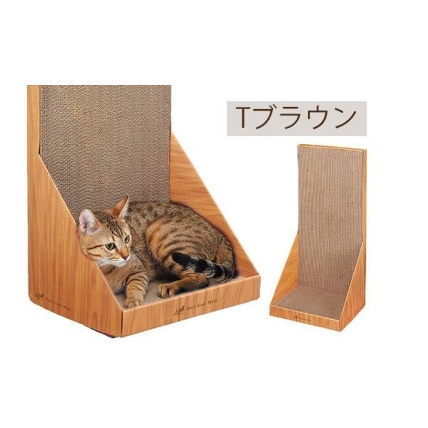 ガリガリウォール 爪とぎ エイムクリエイツ 猫  ミュー|aicarrot|05