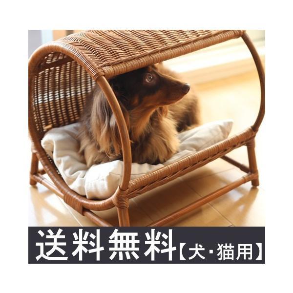ラタントンネルベッド シンシアジャパン ペット 籐ベッド 送料無料|aicarrot