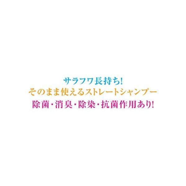 アクアゼオ シャンプー&コンディショナー セット/ローズマリー|aicarrot|02