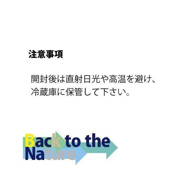バクチャーペット 10cc ペット用サプリ ※他商品同梱不可|aicarrot|06