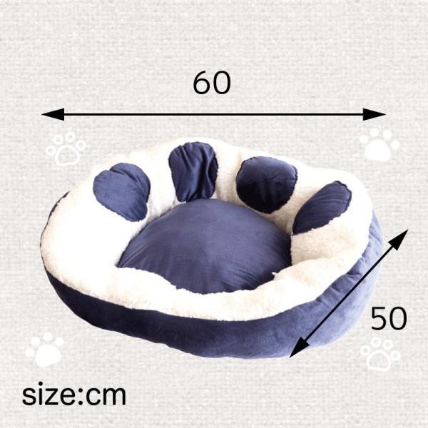 【犬 猫 ベッド ペット あったか】肉球やわらかベッド/ネイビー 送料 350円|aicarrot|02