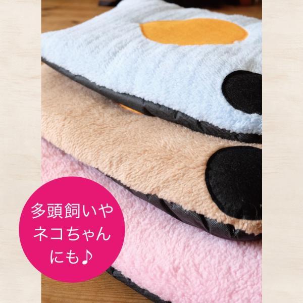 【犬 猫 ペット ベッド マット】肉球ハートマット 3枚セット 送料無料 あすつく|aicarrot|04