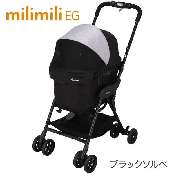 ペットカート コムペット ミリミリEG 送料無料|aicarrot|03