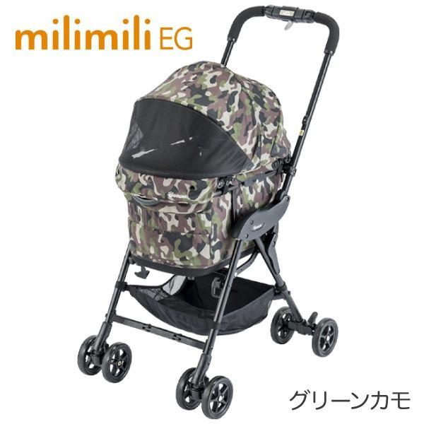 ペットカート コムペット ミリミリEG 送料無料|aicarrot|04