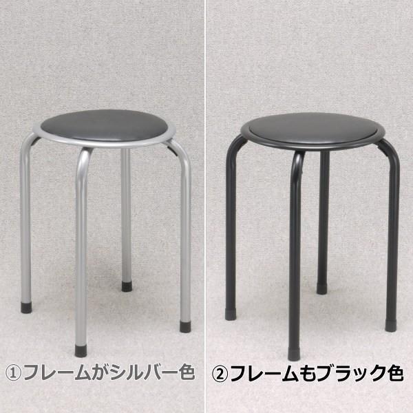 パイプ丸イス 12脚まで送料864円(北海道・沖縄・離島を除く)サイズはよくご確認くださいませ♪ パイプ丸椅子 パイプイス パイプ椅子 FB-01BK