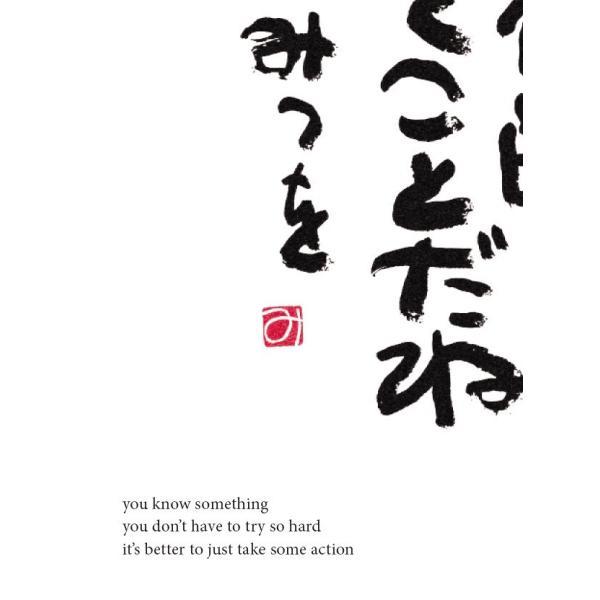心の暦 万年日めくり ひとりしずか1|aidaya-honpo|05