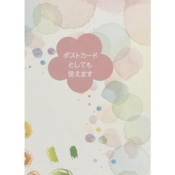 相田みつを2019年版卓上カレンダー|aidaya-honpo|05