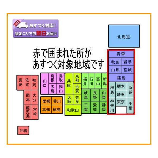 コシヒカリ 5kg(キロ) 令和元年 会津産 送料無料地域あり 「ふくしまプライド。体感キャンペーン(お米)」|aidu-kanehati-kome|06