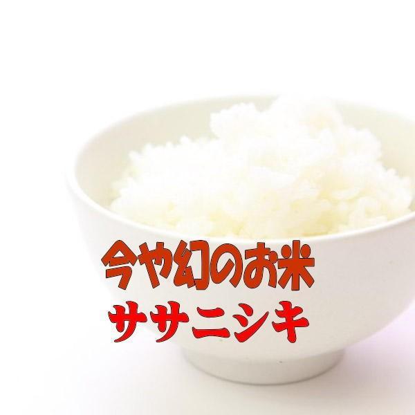 ササニシキ 10kg 平成30年 会津産 送料無料  (小分け 5kgx2)|aidu-kanehati-kome|06